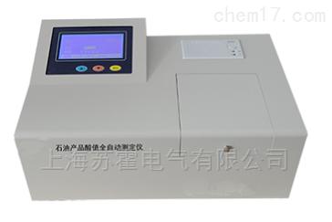 推荐上海牌变压器油酸值测试仪