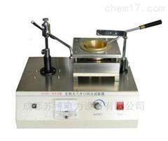 SYQ-3536克利夫兰开口闪点测试仪价格