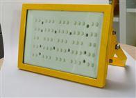 隔爆型防爆LED灯厂家 200W防爆灯外壳套件