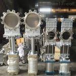 SCZ673W气动不锈钢穿透式插板閥