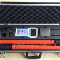 TAG-8800高压远程高压无线核相仪