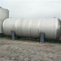 60吨低价转让二手60立方卧式不锈钢储罐价格