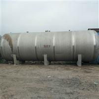 15吨低价转让二手15吨卧式不锈钢储罐价格