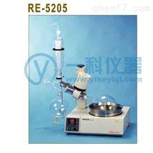 上海亞榮RE-5205旋轉蒸發器