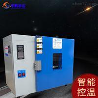 塑料干燥高温烘箱|工业高温干燥箱厂家