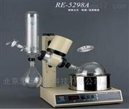 RE-5298A上海亚荣旋转蒸发器