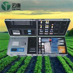 YT-HA肥料养分测试仪厂家