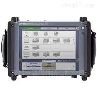MT1100A日本安立MT1100A網絡測試儀