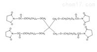 修饰蛋白质4 arm PEG NHS/四臂聚乙二醇活性酯