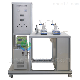 YUY-GY338三元液-液平衡數據測定實驗裝置