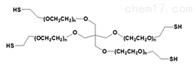 修饰蛋白质4 arm PEG SH/四臂聚乙二醇巯基