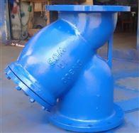 GL41HY型過濾器廠家