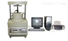 DRPL-111導熱系數測試儀(平板熱流法)
