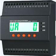 SCK832V電壓號傳感器