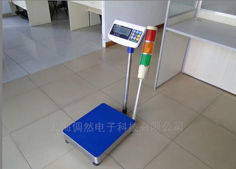 厂家直销200公斤报警台秤价格实惠