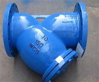 SSY14 Y型伸縮過濾器廠家
