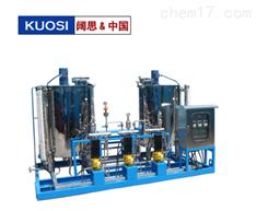 锅炉水处理加药装置