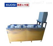 DCS循環冷卻水加藥系統