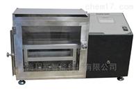 CSI-1A北京水平燃烧试验仪厂家
