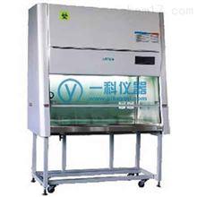 蘇州安泰BSC-1300IIA2生物安全柜