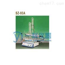 上海亞榮SZ-93A新穎自動純水蒸餾水器