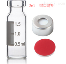 SP-QXDKP-11-425樣品瓶