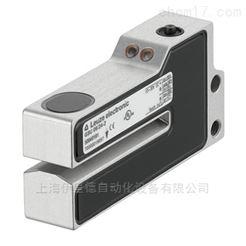 GSU 14D / 66.3-S12德国劳易测Leuze超声波分叉传感器
