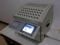 微型精密油介损及电阻率测试仪