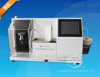 SYD-6538A发动机油表观粘度自动测定器