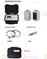 礦山污水流量計,污水便攜式礦山流量監測計