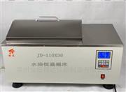 TS-110X30數顯水浴恒溫振蕩器廠家