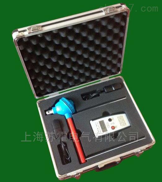 手持式无线零值绝缘子测试仪