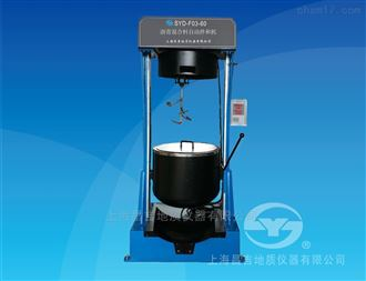 SYD- F03-60型特大容量沥青混合料自动拌和机