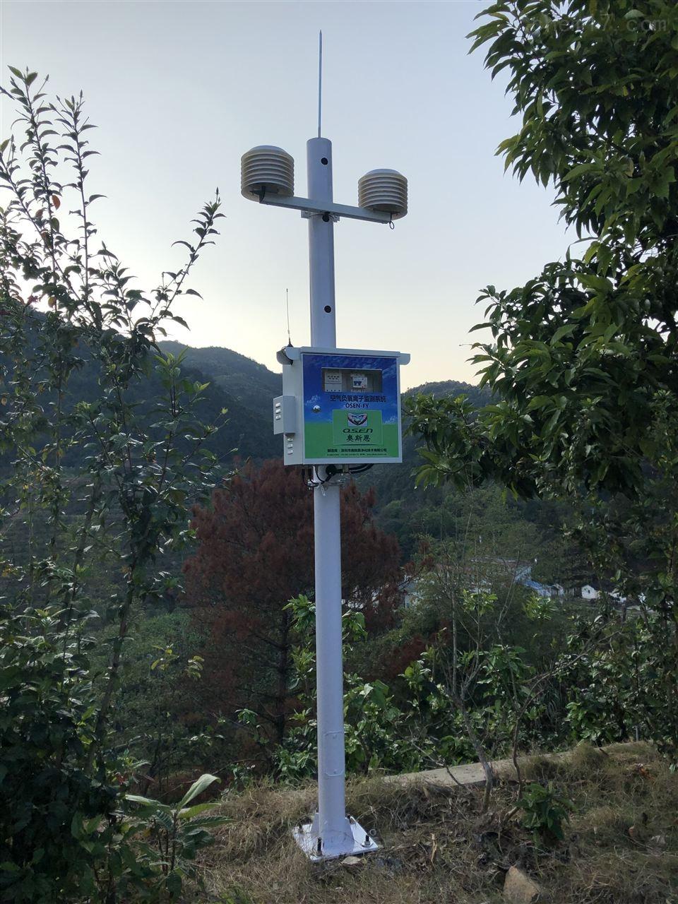 休闲公园空气负氧离子含量监测系统配大屏
