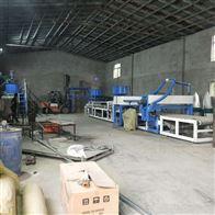 彩钢瓦泡沫复合板夹芯板生产设备厂家直销