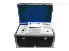 ZRX-13325便携式COD快速测定仪