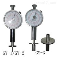 果實硬度檢測儀SYS-GY-1