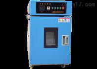 高温试验箱/高温老化箱