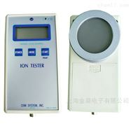 COM-3010PRO礦石固體負離子檢測儀