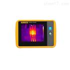 FLUKE PTI120手持紅外熱像儀