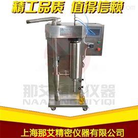NAI-GZJ-Y實驗室有機溶劑噴霧干燥機品牌