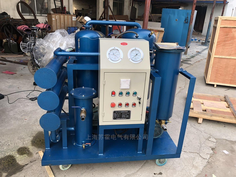华东地区五级承装(修、试)电力设备厂家
