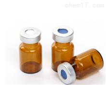 SP-ZSQKDKP-55ml棕色鉗口氣相頂空瓶(氣相色譜進樣瓶)