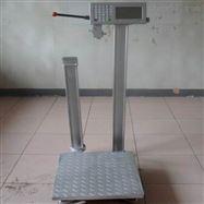 液化气充装灌装称-智能充装电子秤报价