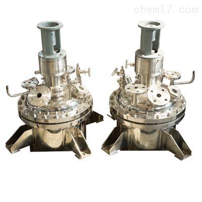 【新品】实验室反应釜 实验釜 试验式反应釜