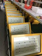 高亮度加油站LED防爆灯 150W防爆应急LED灯