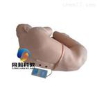 TAH/CWD122腰椎穿刺训练仿真标准化病人(电子监测)