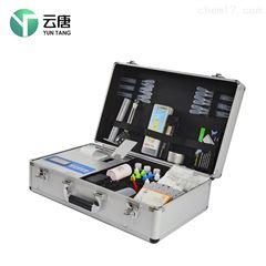 YT-ZY20植物营养检测仪