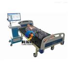 TAH/XD800多媒體心電圖模擬教學系統(學生機)