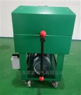 SHBKJ板框式加压滤油机